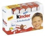 Co warto kupić w supermarkecie w Niemczech (8/67)